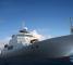 上海彩虹鱼科考船科技服务有限公司