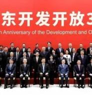 习近平出席浦东开发开放30周年庆祝大会,崔维成教授有幸再次与习主席合影